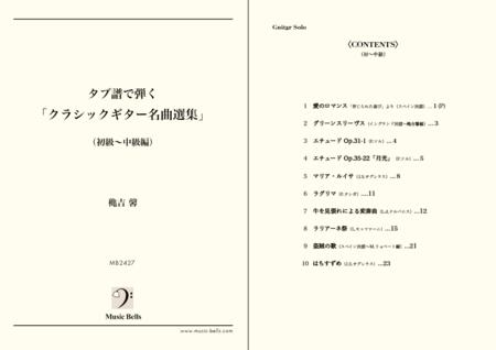 1.Vol.1.png