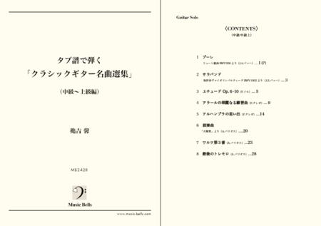1.vol.2(320×450).png